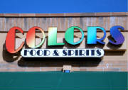 Colors Gay Bar Tucson Az Glbt lgbt
