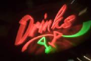 Gay-Bars-Tucson-Dance-Bar-AZ