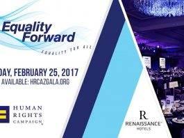 HRC Gala 2017